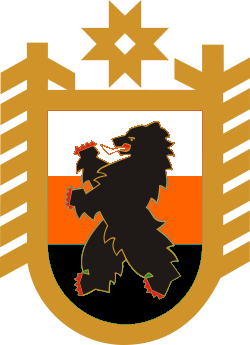 File:State of Arms.png