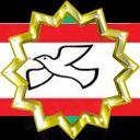 File:Badge-6540-7.png