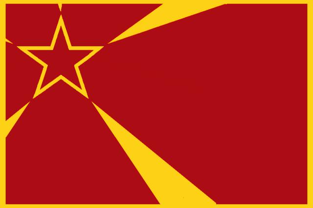 File:Strakan Flag.png