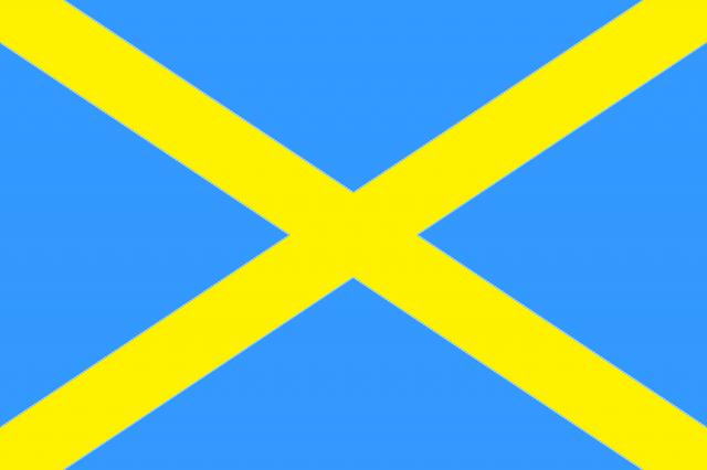 File:Flag of the Kivien.png