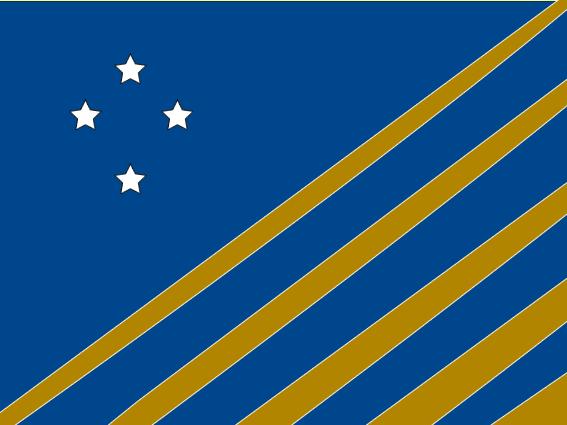 File:Frigusflag.png