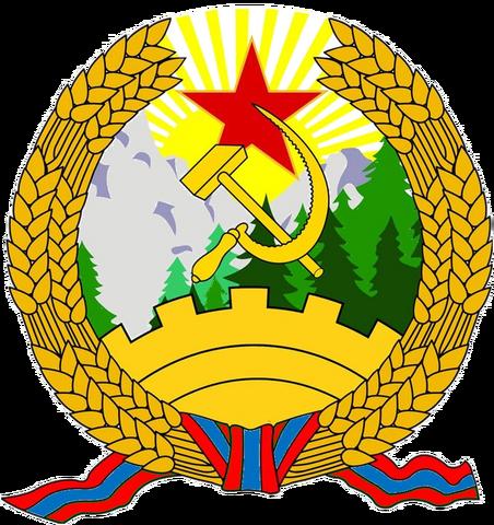 File:PPCB emblem.png