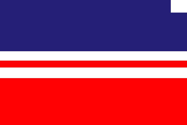 File:Wattania Flag.jpg