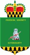Duchy of Orenburg Coat of Arms
