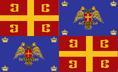 Kingdom of Greece Flag - Αντίγραφο