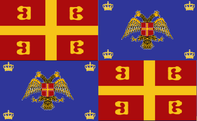 File:Kingdom of Greece Flag - Αντίγραφο.png