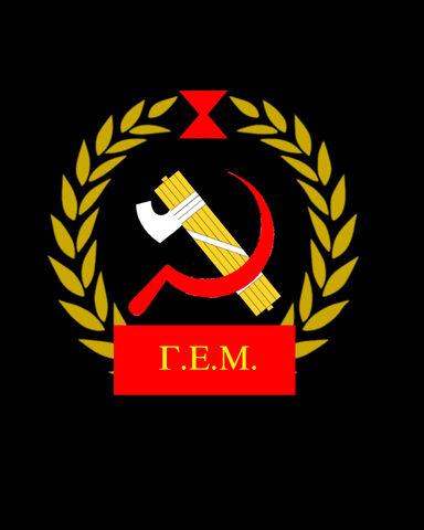 File:New Emblem.jpg