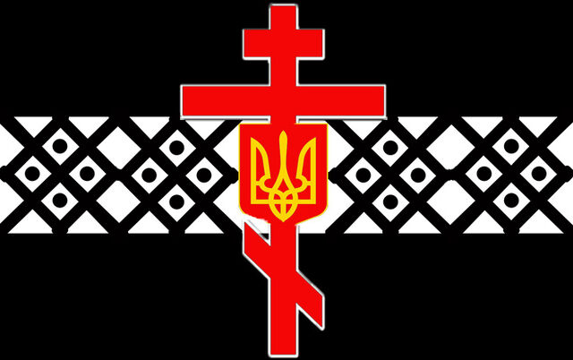 File:ZatokFlag2.jpg