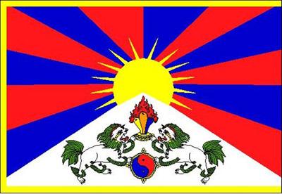 File:TibetFlag.jpg