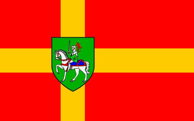 File:Flag1v.jpg