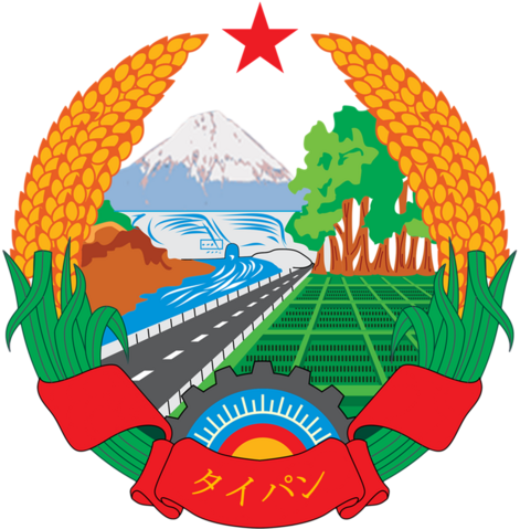 File:North Taipanese Emblem.png