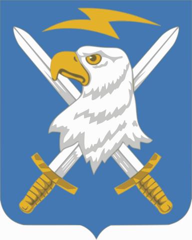 File:Viadalvian Military.png