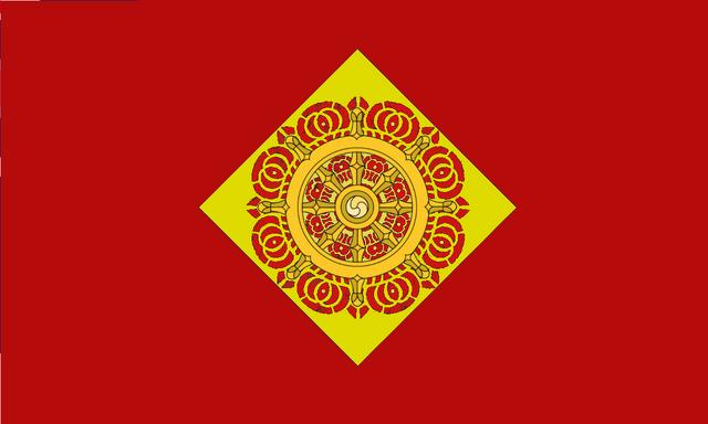 File:Dipam Flag.png