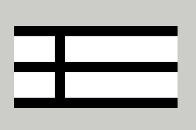 File:Flag-of-Jeeverland 1.jpg