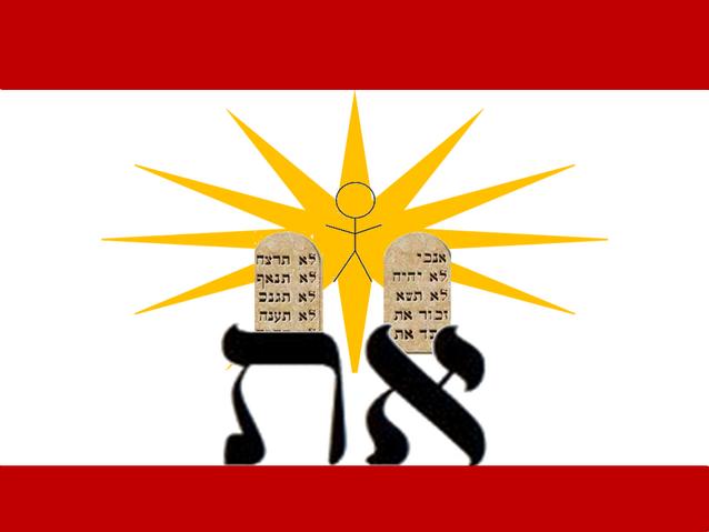 File:Flag of Gillia.png