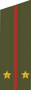 File:NAF Lieutenant.png