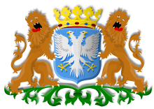 File:Rhine Republic of Arnhem coat of arms.PNG