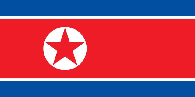 File:DPRK flag.png