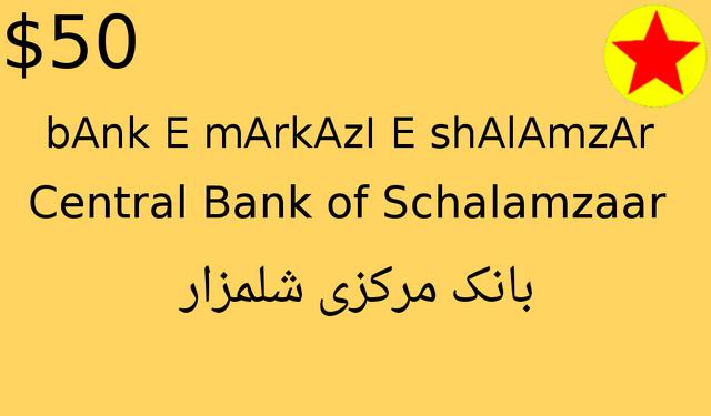 File:50Sizaab.png