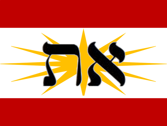 File:Flag of Barruka Eret.png