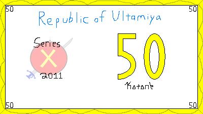 File:Obverse 50 Katane.png
