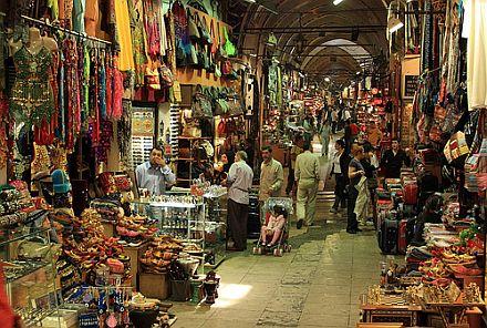 File:Grand Bazaar Istanbul.jpg