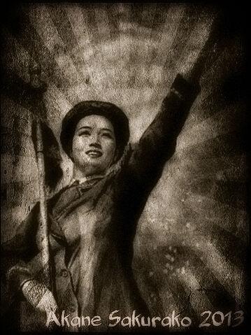 File:Supreme Leader Akane Sakurako (edited historical looking).jpg