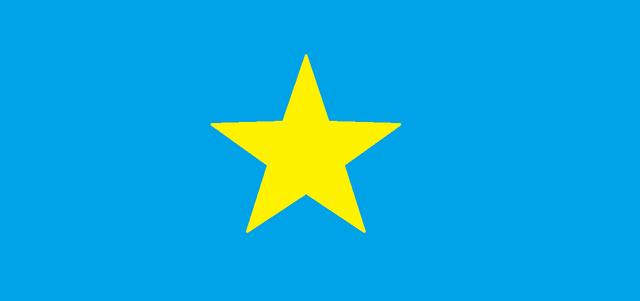 File:Officialriloianflag.png