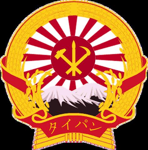 File:Taipanese National Emblem.png