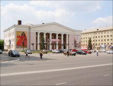 Magnitogorsk-russia-city-theater