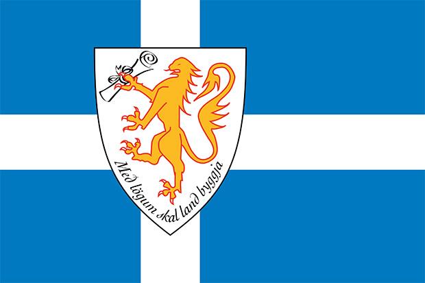 File:Flag of Forvik.png