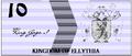 Thumbnail for version as of 11:11, September 2, 2014