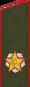 NAF Marshal