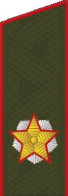 File:NAF Marshal.png