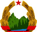 Supreme People's Congress (Montania)