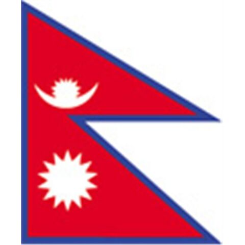 File:Nepal-courtesy-flag.jpg