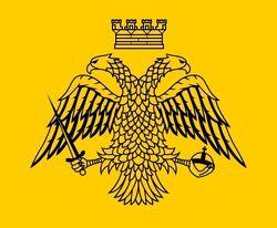 Flaga athos.jpg