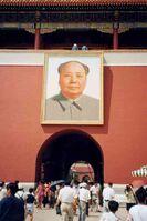 Mao22
