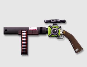 File:Weapons shotgun kw-79.jpg