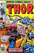 Comic-thorv1-261