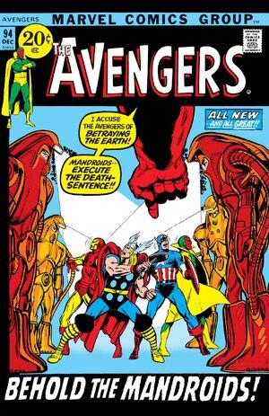 Avengers Vol 1 94