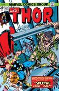 Comic-thorv1-231