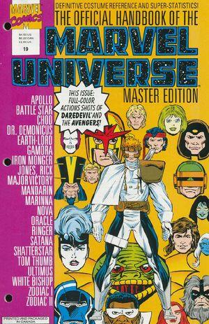 Official Handbook of the Marvel Universe Master Edition Vol 1 19