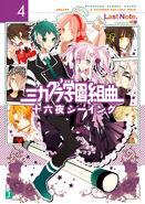 Novel4 1