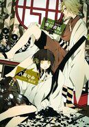 Novel1 4