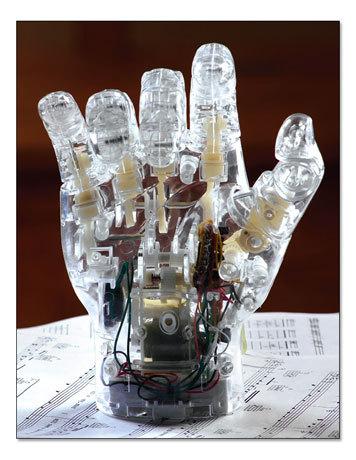 File:Robot Hand AW4462.jpg