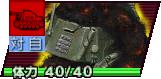 BattalionATSPGUnitYellowBanner
