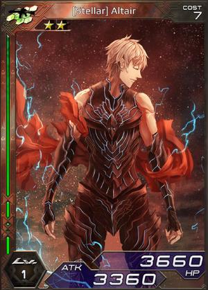 (Stellar) Altair 1