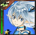 File:(Special) Ywain's Lion Icon.png