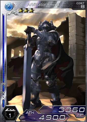 File:Arbitrator Knight 1.png